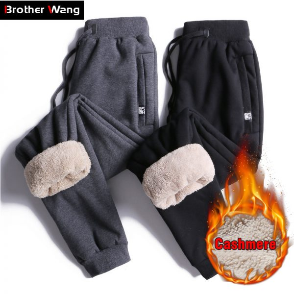 New Winter Warm Jogging Pants Men Trousers Sweatpants