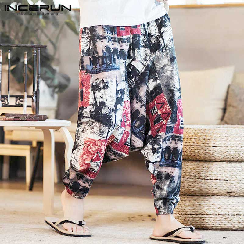 Tips of Harem Pants in India